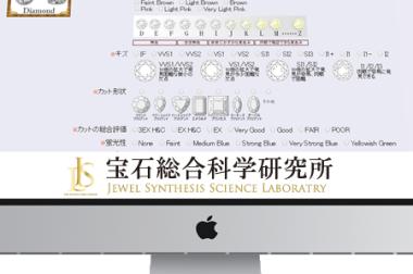 宝石システム -サポート-